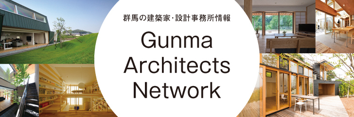 Gunma Architects Network